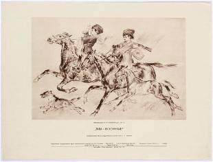 Original Vintage Advertising Poster Lebedev Pushkin