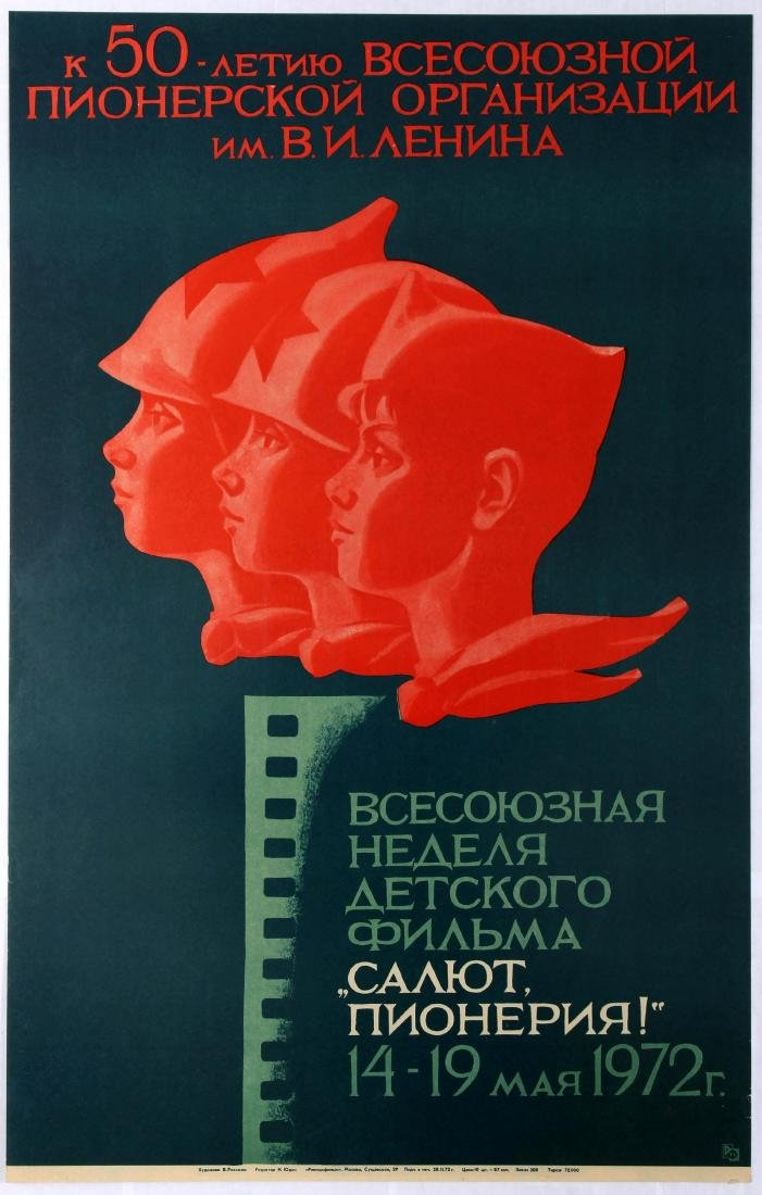 Original Advertising Poster Pioneer Film Week Soviet