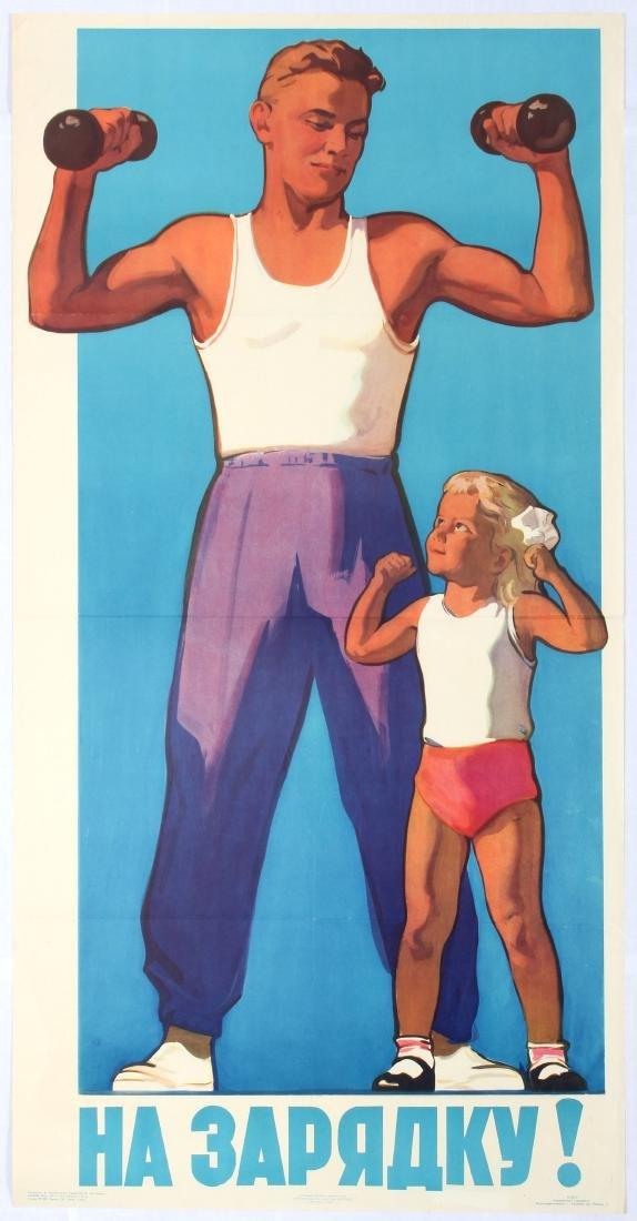 Original Vintage Sport Propaganda Poster Morning