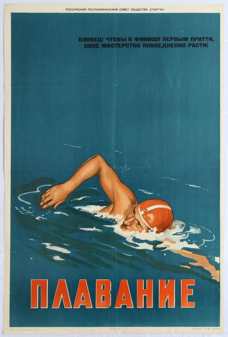 Original Vintage Sport Propaganda Poster Swimming USSR