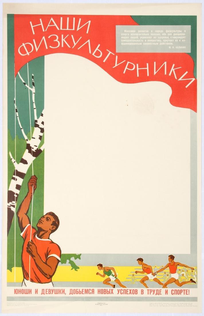Original Vintage Propaganda Poster Soviet Sports USSR
