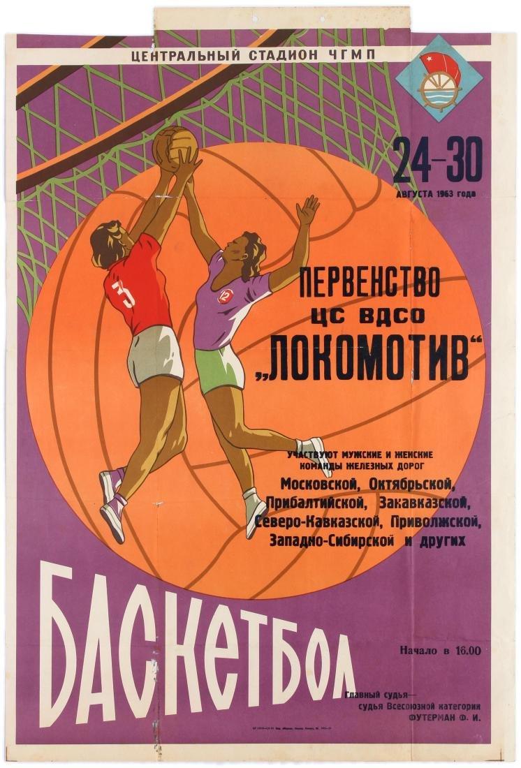 Original Vintage Sport Poster Railway Basketball