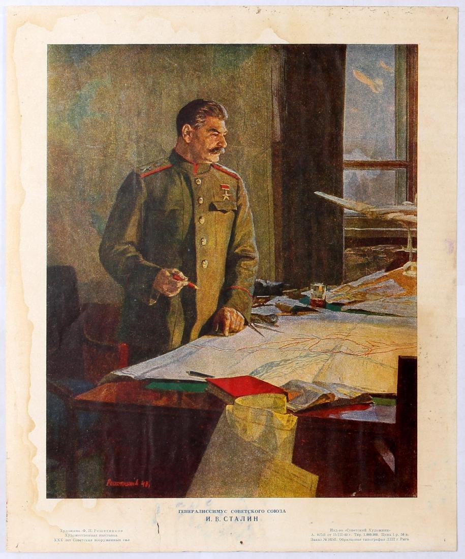 Original Propaganda Poster Generalissimus Stalin USSR