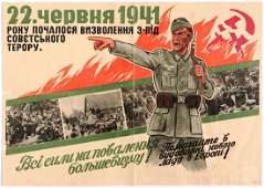 Original Vintage Propaganda Poster WWII Ukraine Nazi