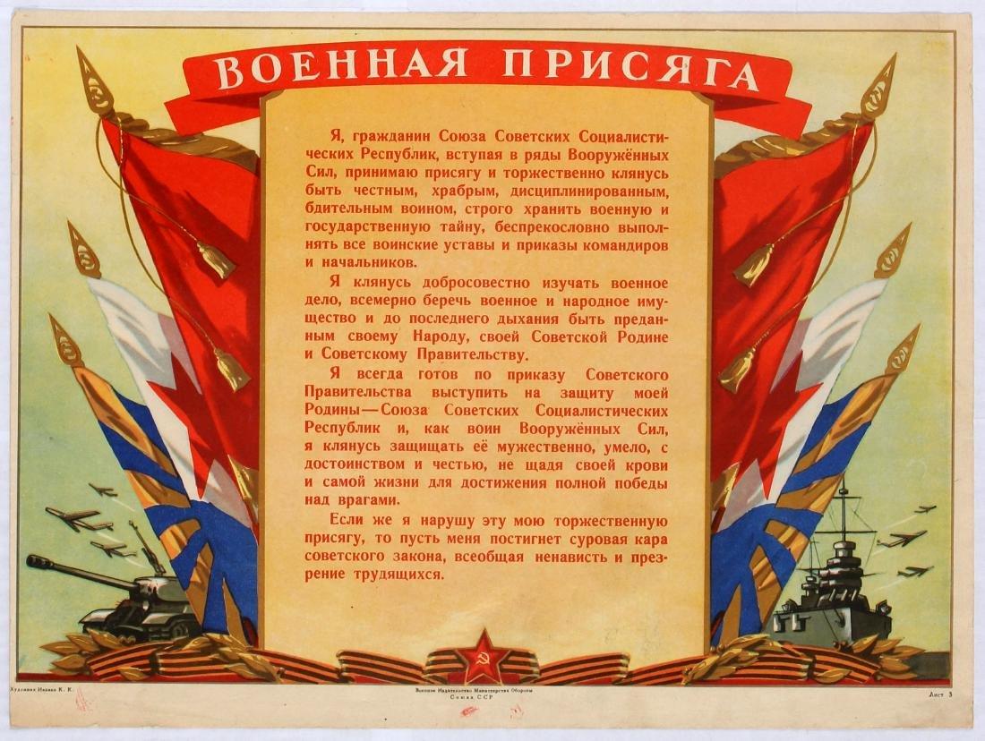 Original Propaganda Poster Military Oath USSR Army