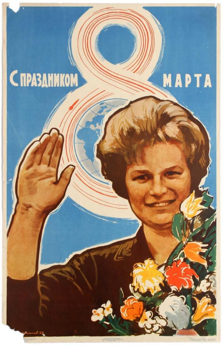 Original Vintage Propaganda Poster Holiday March 8 USSR
