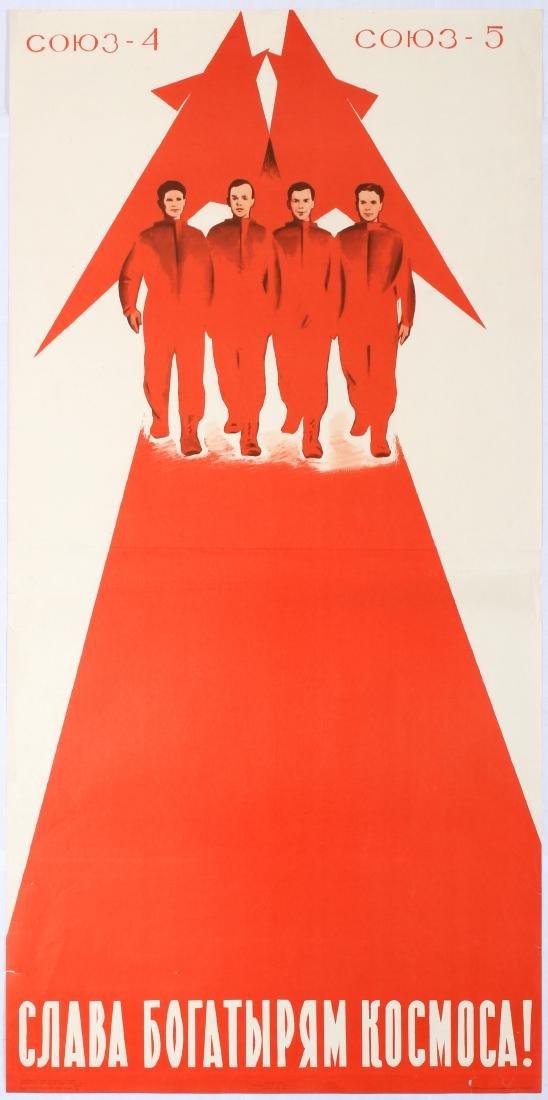 Original Vintage Space Propaganda Poster USSR Soyz