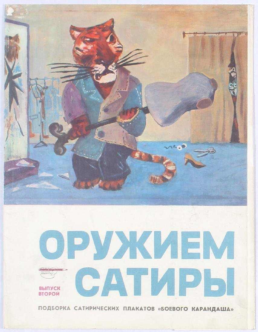 Original Propaganda Posters Anti Vice Bureaucracy USSR