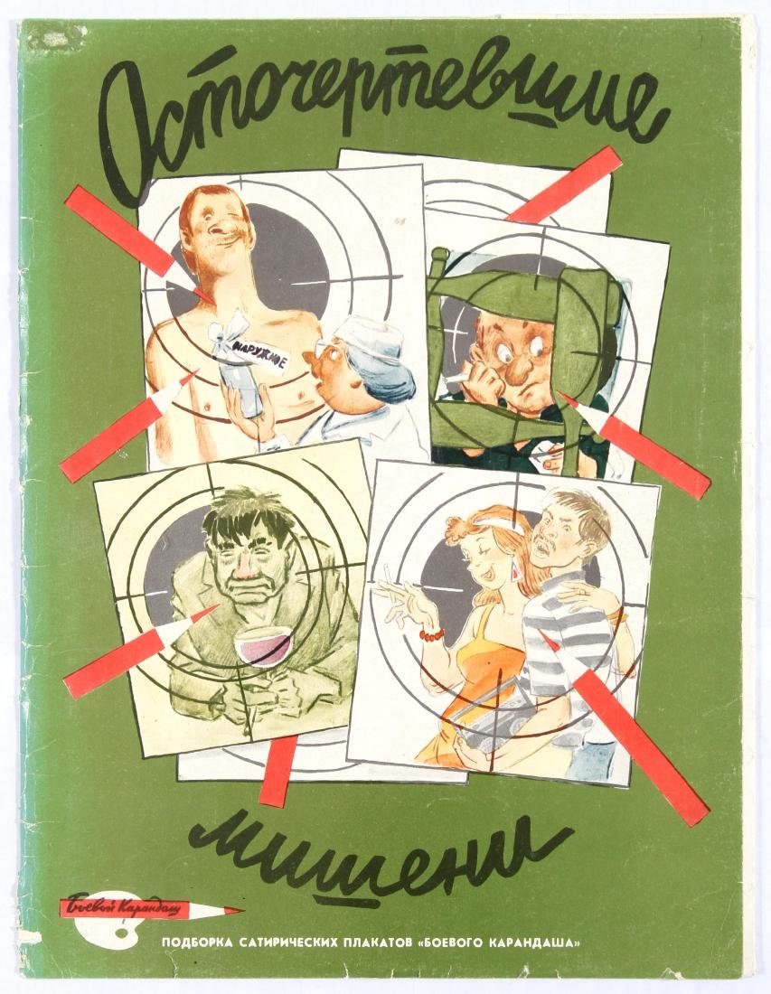 Original Vintage Propaganda Posters Anti Alcohol USSR