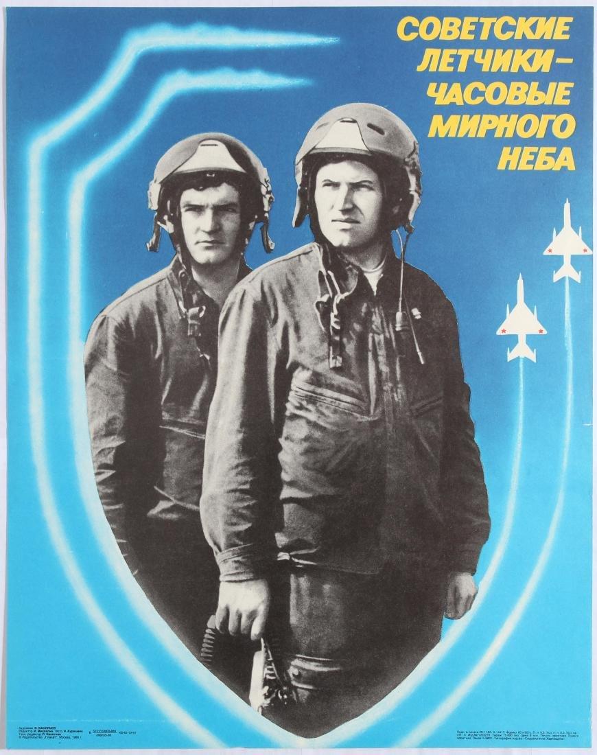 Original Vintage Propaganda Poster Soviet Air Force