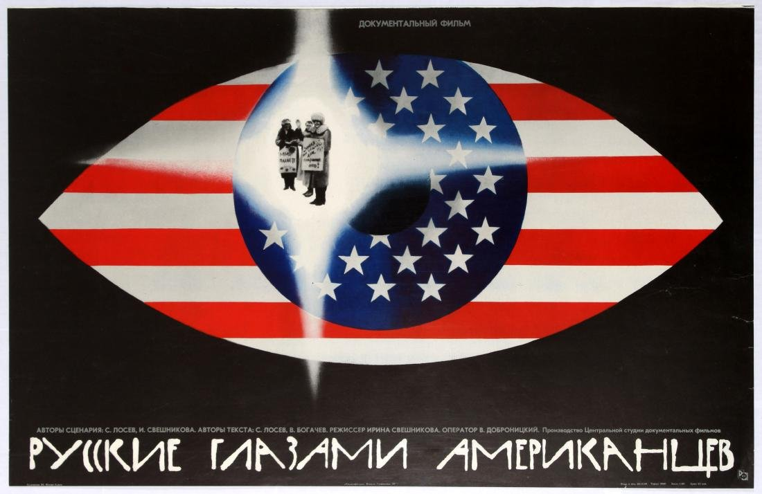 Original Movie Poster Russians American Eyes USA Soviet