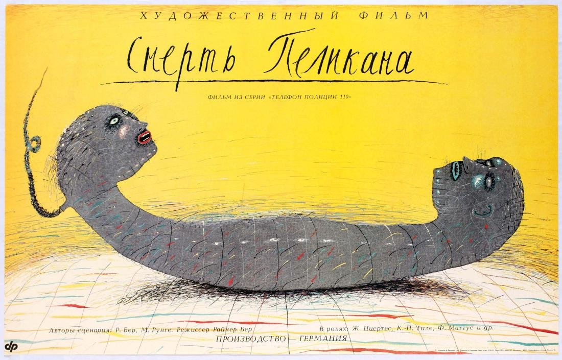 Original Movie Poster Death of a Pelican Soviet