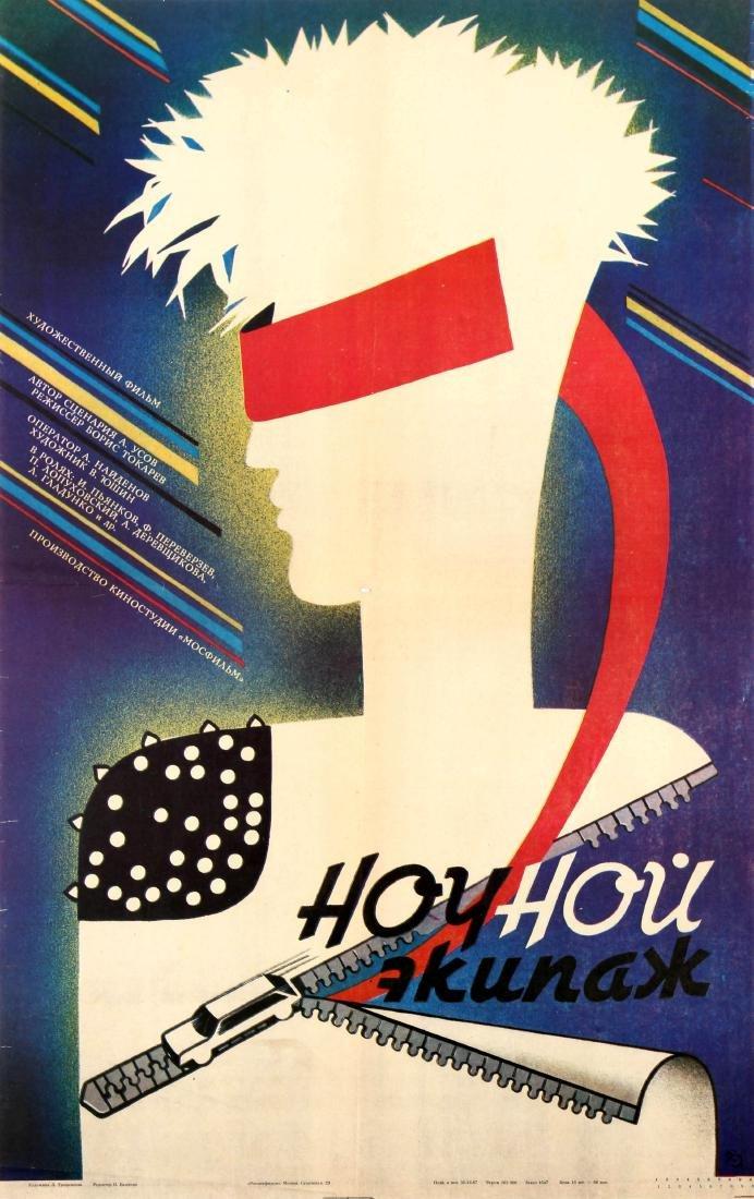 Original  Soviet Film Poster Night Crew Prestroika Punk