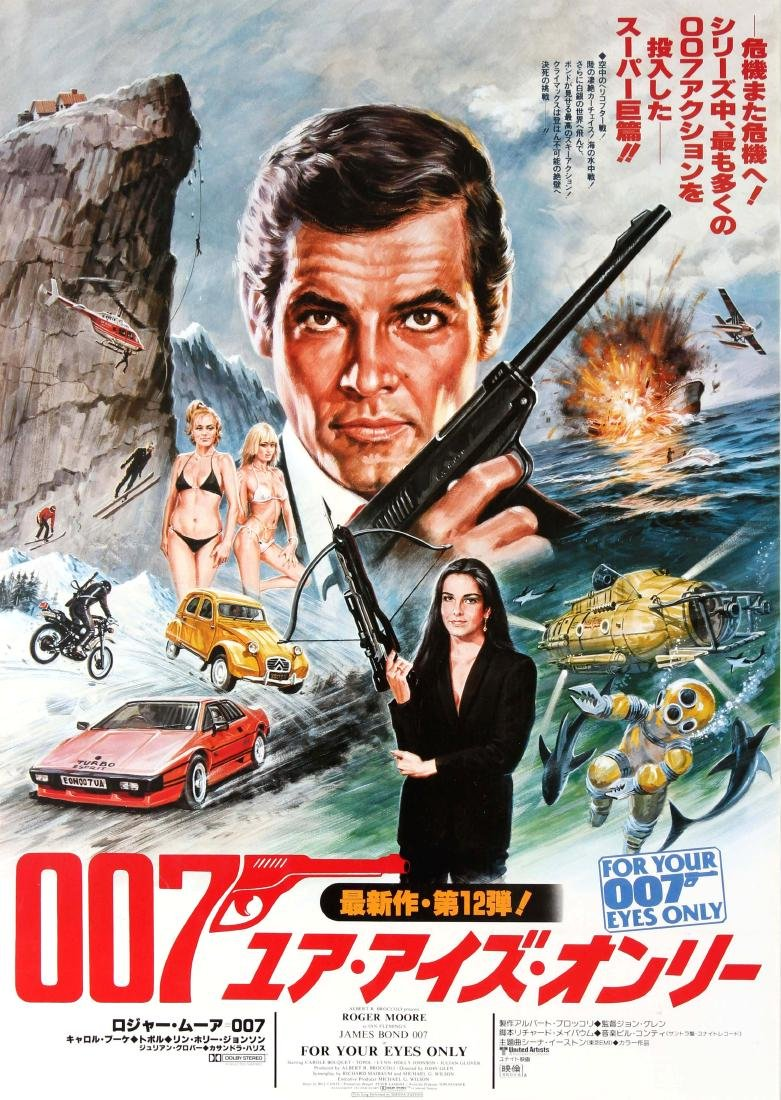 Original  Cinema Poster James Bond For Your Eyes Only
