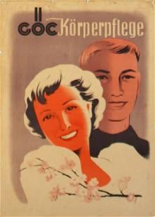 Advertising Poster Goc Beauty Cream Cosmetics Skin Care