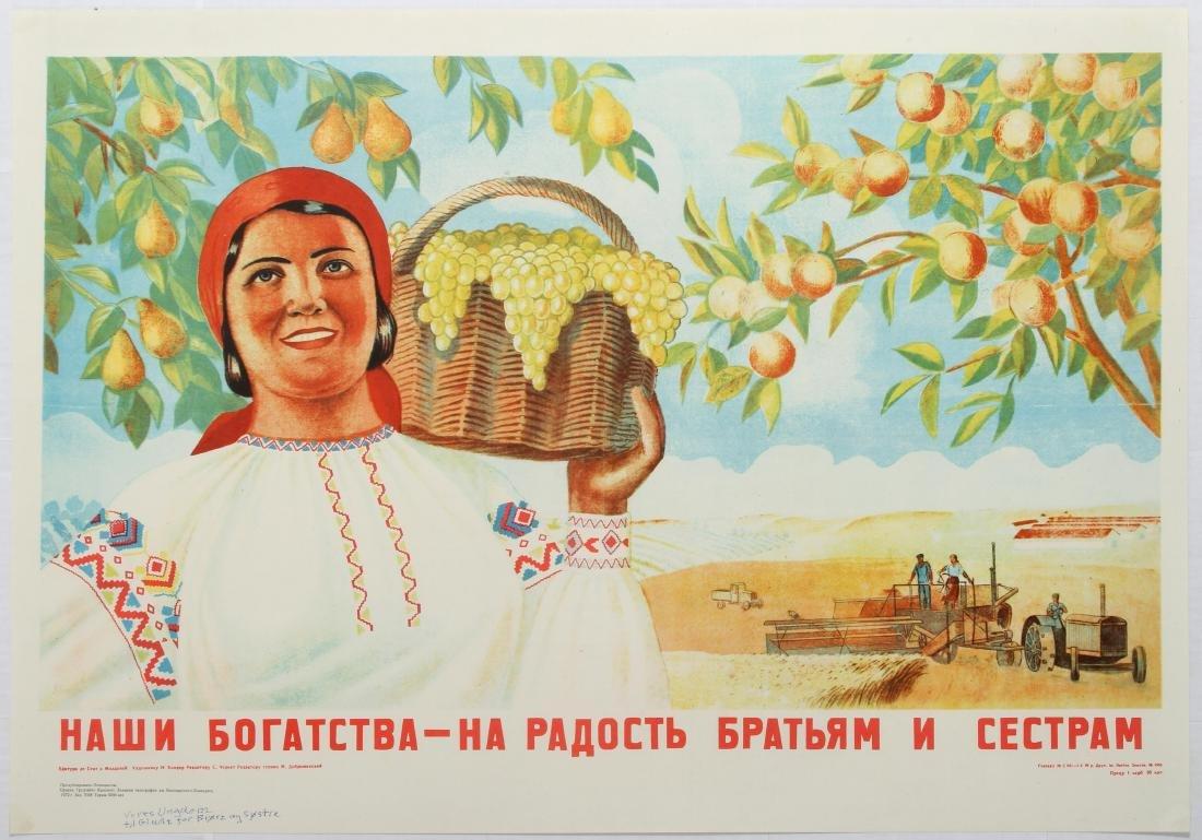 8 Propaganda Posters USSR Army War Revolution Germany - 2