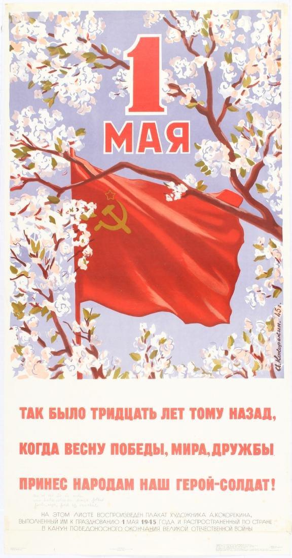 8 Propaganda Posters USSR Army War Revolution Germany - 3