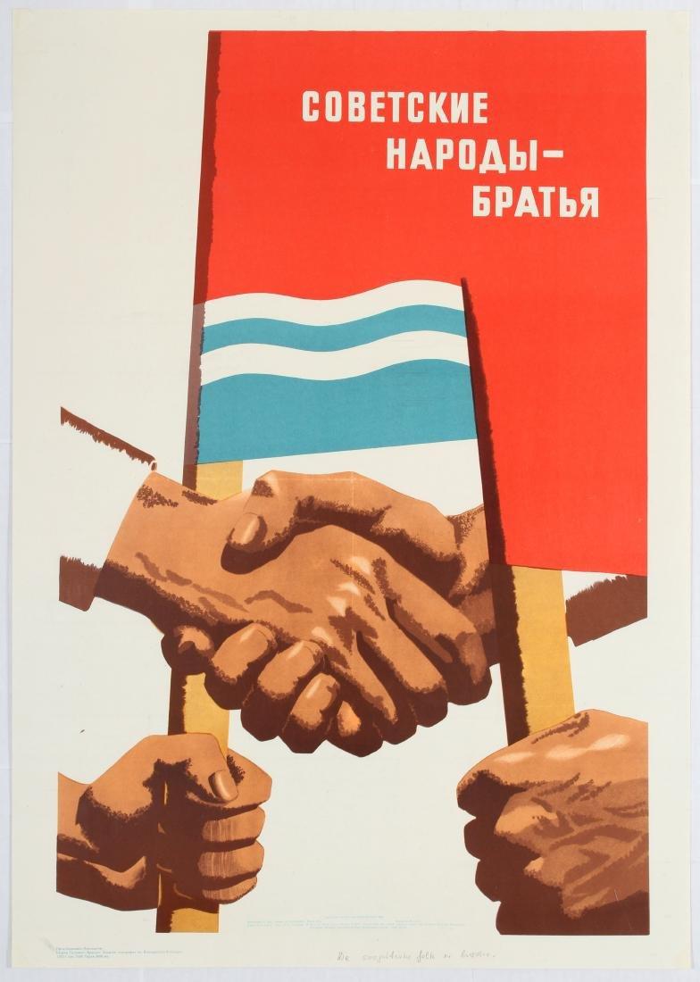 8 Propaganda Posters USSR Army War Revolution Germany - 4