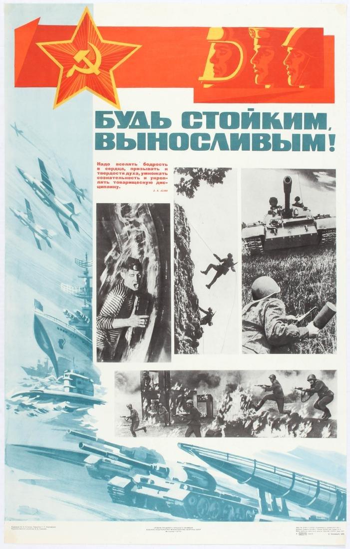 8 Propaganda Posters USSR Army War Revolution Germany - 5