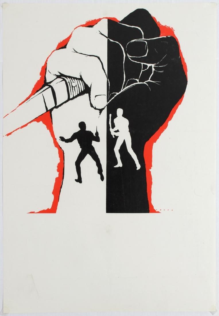 8 Propaganda Posters USSR Army War Revolution Germany - 6