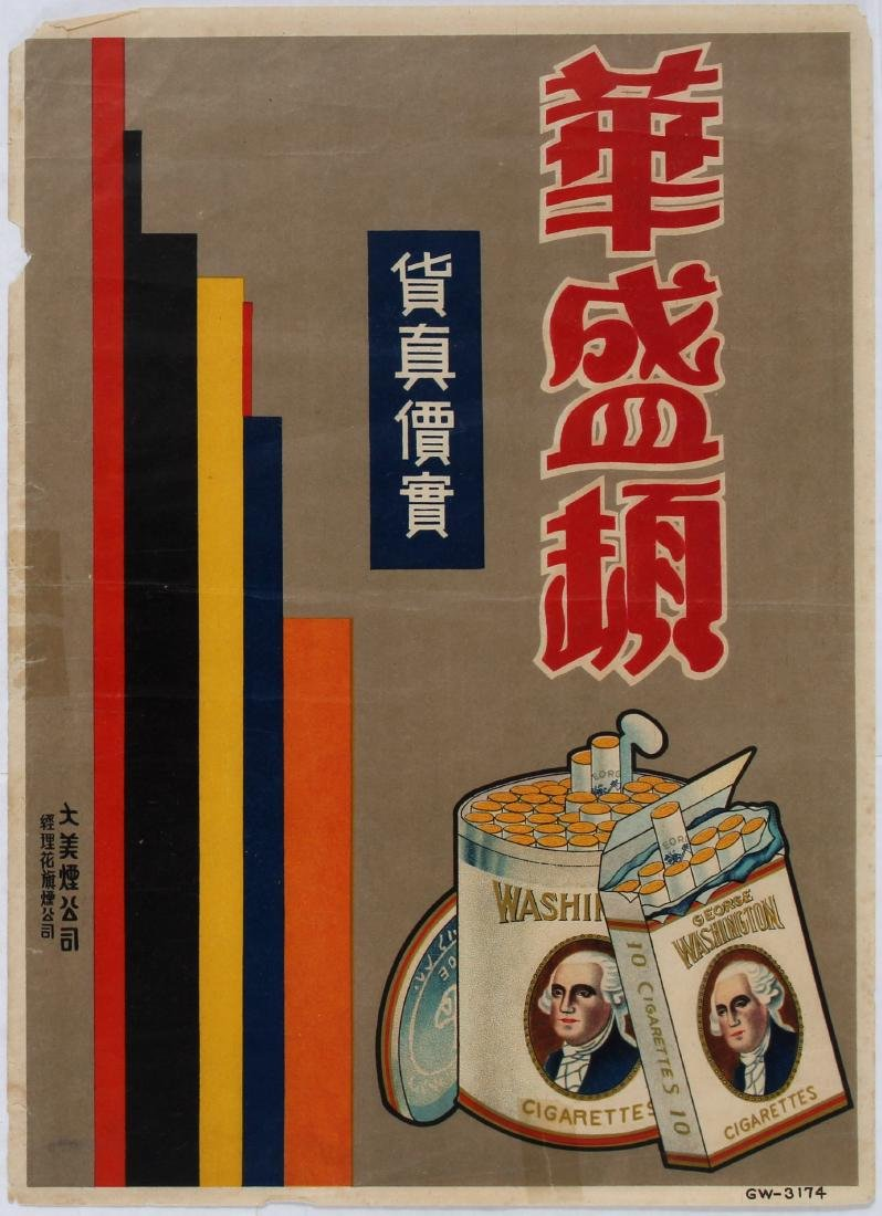 Advertising Poster Art Deco China Cigarettes George