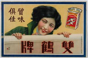 Advertising Poster Art Deco China Cigarettes Double