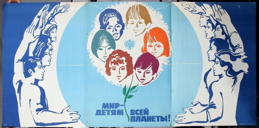 Soviet Propaganda Poster USSR Children Peace Earth
