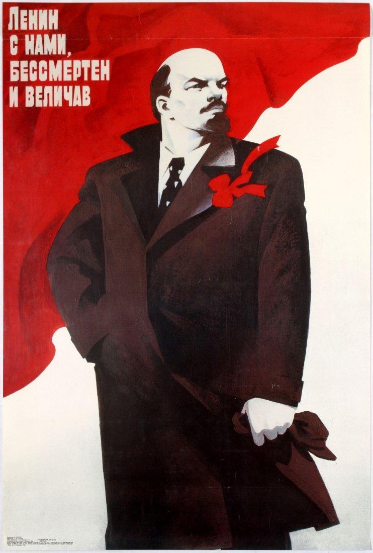 3 Soviet Propaganda Poster Lenin USSR Perestroika