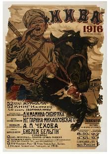 Original Advertising Poster Niva Magazine Subscription