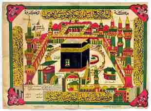 Travel Poster Kaaba Hajj Mecca Pilgrimage