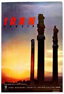 Travel Poster Iran Persia Apadana Columns Persepolis