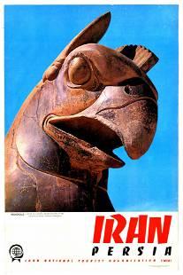 Travel Poster Iran Persia Apadana Persepolis