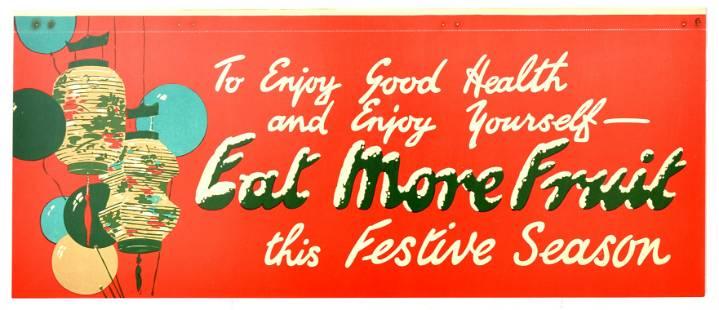Advertising Poster Lantern Festival Eat More Fruit