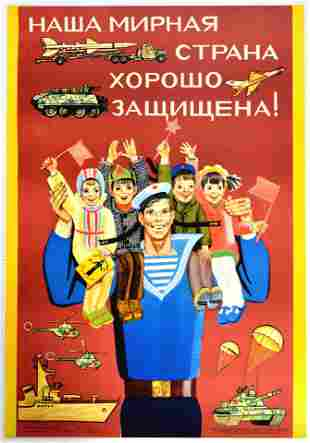 Propaganda Poster USSR Peace Defence Read Army Navy