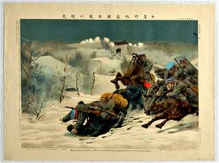 War Poster Russo Japanese War Russian Scouts Phyong