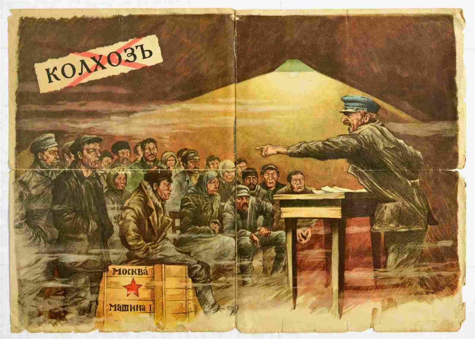 War Poster Anti-Semitic Nazi Soviet Kolkhoz WWII