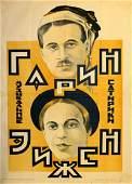 Original advertising poster Russian Circus 1920s