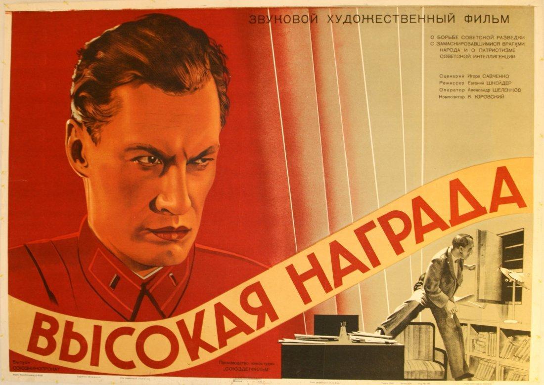 Original movie poster Spy KGB Russia NKVD USSR