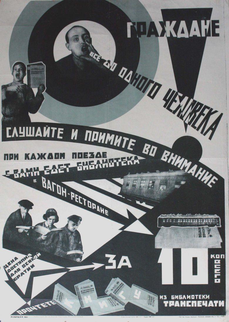 All Citizens Propaganda Poster Litvak