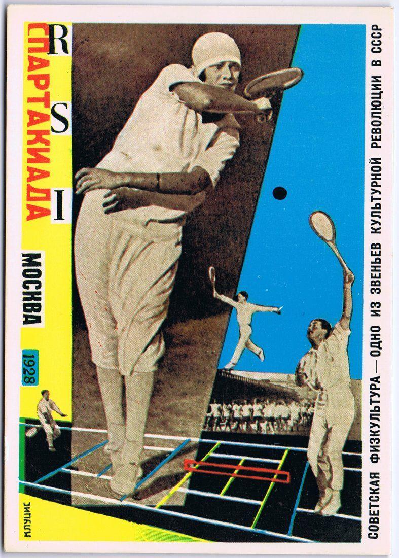 Klutsis Spartakiada USSR Postcard Tennis 1928