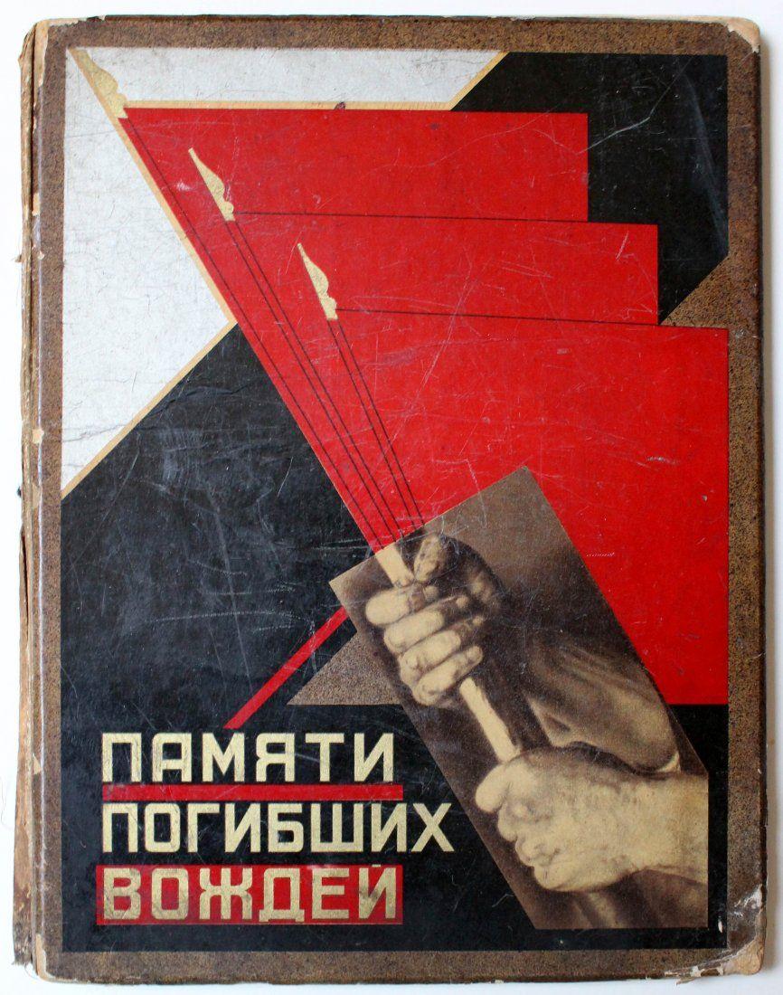 Klutsis Photomontage Book Fallen Leaders