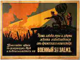 WWI Poster Help your army in its great work and sign up