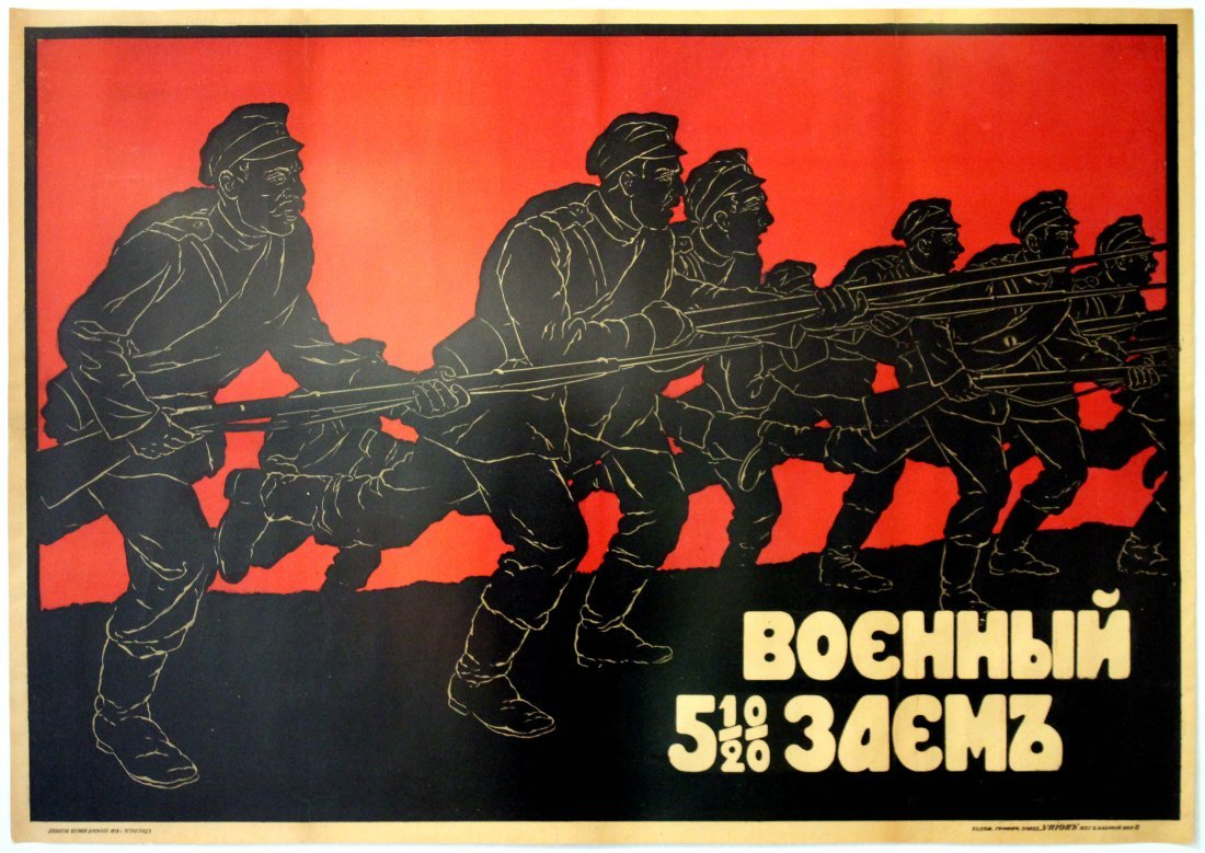 WWI Poster Military 5.5% loan -  infantry attack 1916