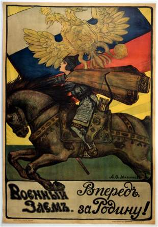 WWI Poster Military loan  Forward for the Motherland