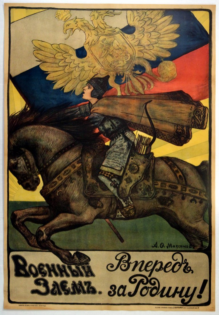 WWI Poster Military loan - Forward for the Motherland!