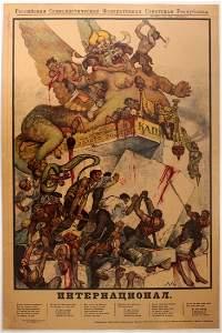 Propaganda Poster Communist International
