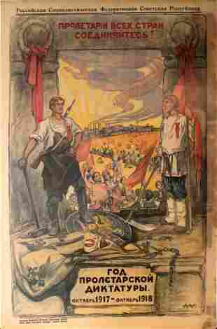 Propaganda Poster Year of the proletarian dictatorship