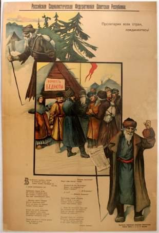 Propaganda Poster Proletarians of all countries