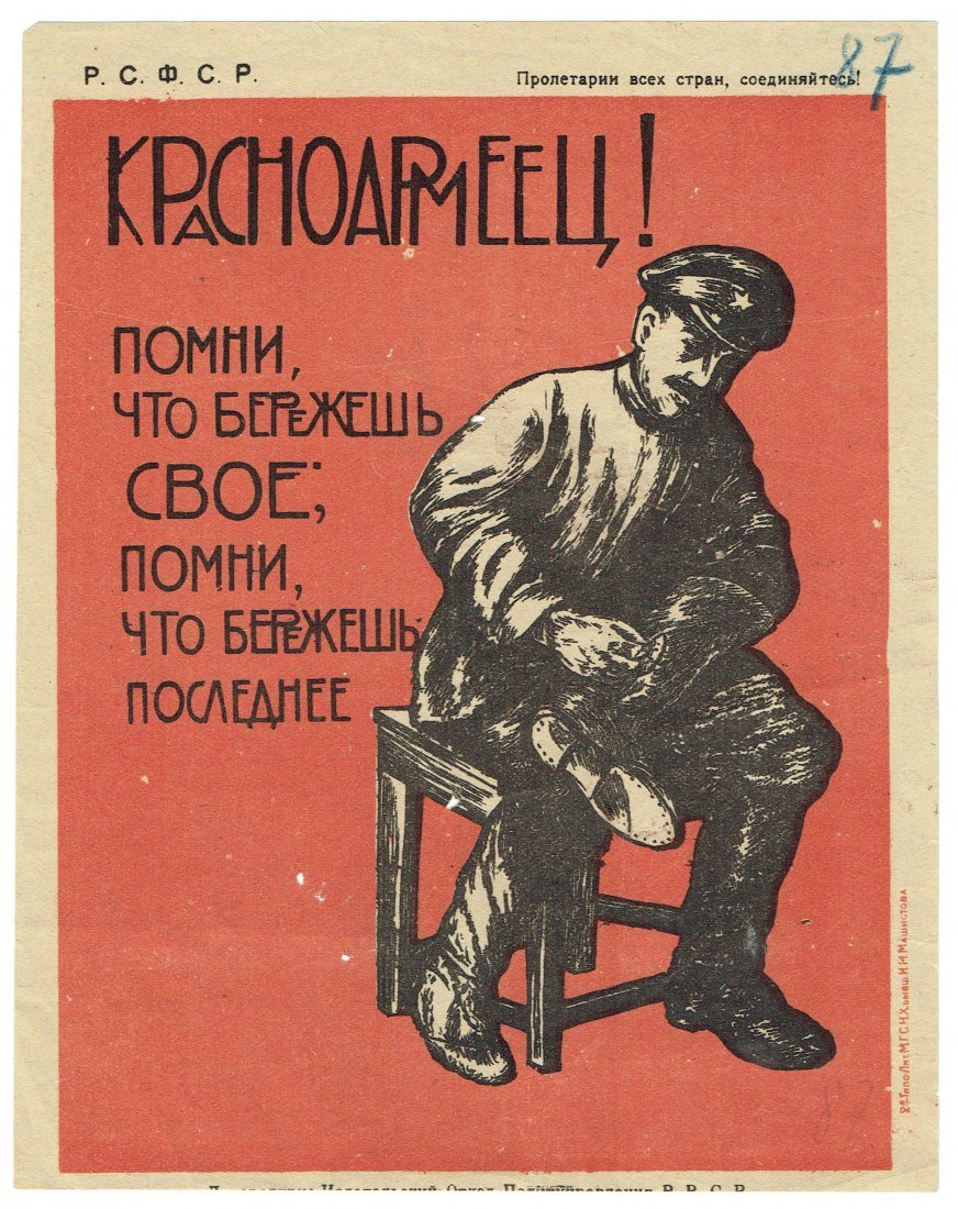 Propaganda Poster The Red Army Fighter!