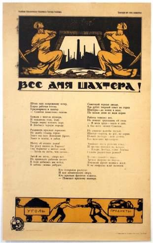 Propaganda Poster All for the Miner 1920s